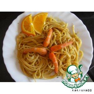 """Рецепт """"Апельсиновые"""" спагетти с креветками"""