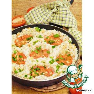Рис с миндалeм, сыром и помидорами