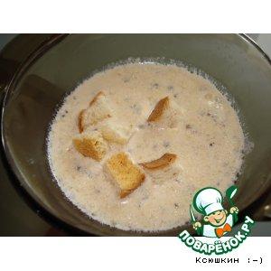 Готовим вкусный рецепт с фотографиями Крем-суп из шампиньонов