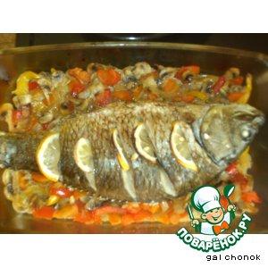 Рецепт Карп на овощной подушке