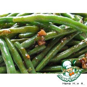 Рецепт Стручки зеленой фасоли по-китайски