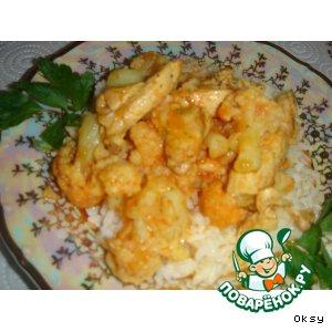 Рецепт Куриное филе с цветной капустой и карри