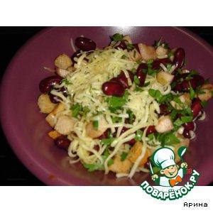 Салат из фасоли - кулинарный рецепт