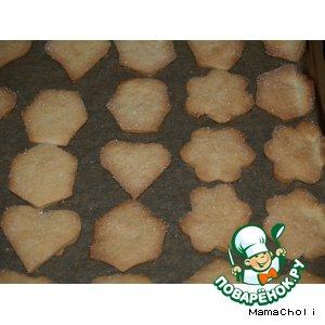 Рецепт Печенье из майонеза