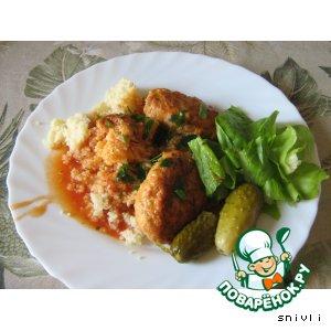 Рецепт Котлеты во вкусном соусе с гарниром из кускуса