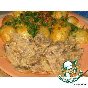 Рецепт Свинина в сырно-горчичном соусе