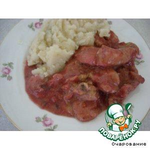 Рецепт Грудка куриная в сливовом соусе
