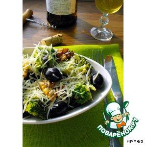 Рецепт Салат с брокколи, грецкими орехами и пармезаном
