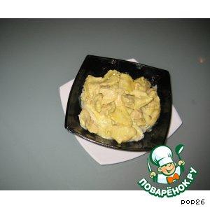 Рецепт Курица в сливочном соусе с карри