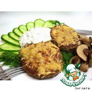 """Рецепт Куриные зразы с грибами """"Наизнанку"""""""