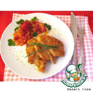 Рецепт Куриные грудки с клубничной сальсой