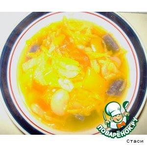 Рецепт Желтый вегетарианский борщ с фиолетовой картошкой