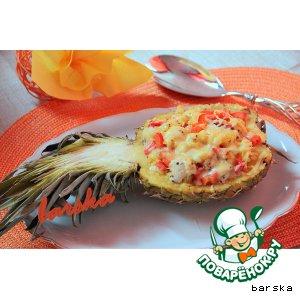 Рецепт Ананас с курочкой и паприкой в ананасной кошeлке