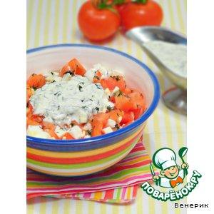 Рецепт Салат из помидоров с соусом из редьки