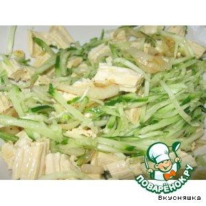Рецепт Быстрый салат из спаржи