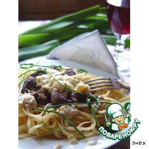 Рецепт Паста с куриной печенью и соусом из лука-порея