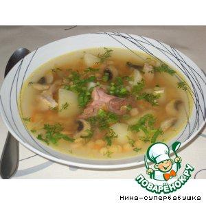 Рецепт Гороховый суп с грибами