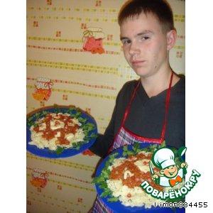 Рецепт Гранатовая паста с чесноком и чили