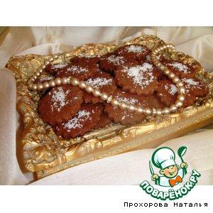 """Рецепт Печенье """"Шоколадная сказка"""""""