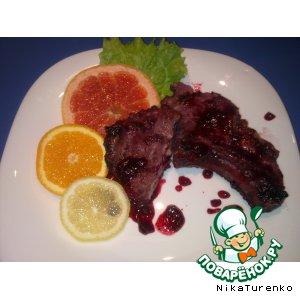 Рецепт Свинина на рeбрышке в Бруснично-Черничном соусе