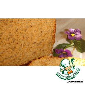 Рецепт Хлеб ржаной с тмином