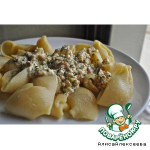 Рецепт Лумакони в сливочном соусе с беконом и травами