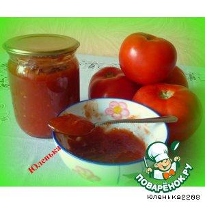 Рецепт Кетчуп домашний с паприкой