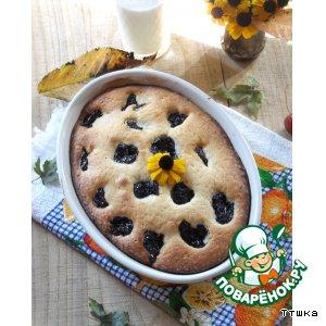 "Рецепт Бретонский пирог с черносливом ""Осеннее утро"""