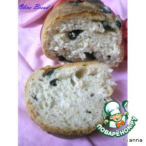 Рецепт Хлеб с маслинами