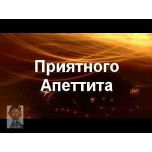 Рецепт Запеканка из баклажанов и сыра моцарелла
