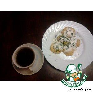 Диетический завтрак из тыквы