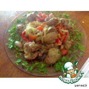Рецепт Куриная печень с болгарским перцем