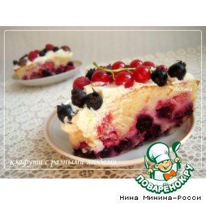 Рецепт Клафути с разными ягодами