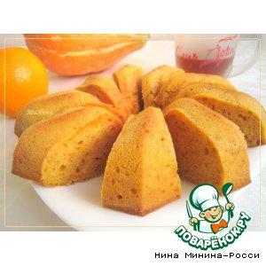 Тыквенно-апельсиновый кекс домашний рецепт приготовления с фотографиями пошагово готовим