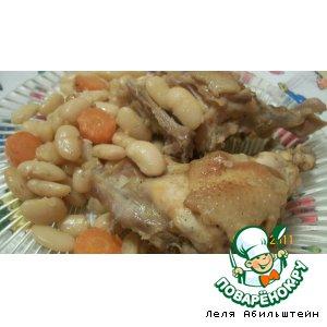 Рецепт Глупая Курица с фасолью к царскому столу