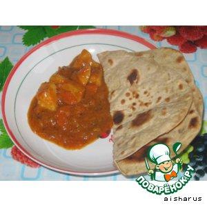 Рецепт Пакистанские лепешки роти