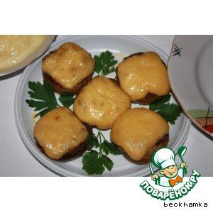 Рецепт Фаршированные грибочки