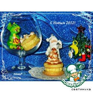 """Рецепт Французское пирожное Petits fours """"Новогодний подарок или как приручить Дракошу"""" (огнедышащее меню 2012 )"""