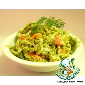 Рецепт Витаминный салат с семгой