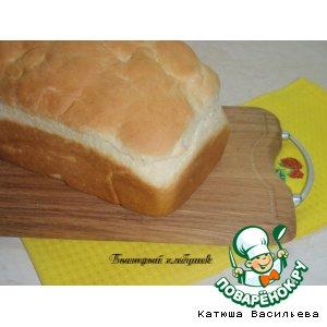 Рецепт Быстрый хлебушек