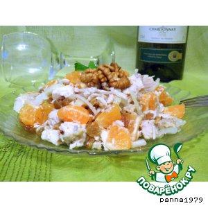 Рецепт Салат из курицы с мандаринами и орехами