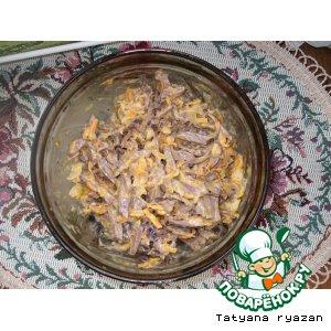 Готовим Салат из сердца вкусный рецепт с фото пошагово
