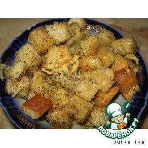 Рецепт Сухарики домашние с сыром