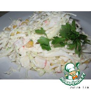 Рецепт Салат из капусты с кукурузой и крабовыми палочками