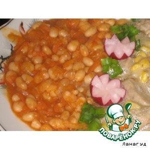 Рецепт Фасоль в томате с овощами