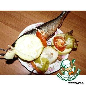 Рецепт Сельдь копченая с овощным шашлыком
