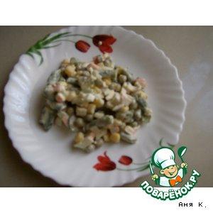 Рецепт Салат яркий