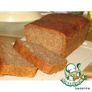 Рецепт Хлеб на пиве с отрубями