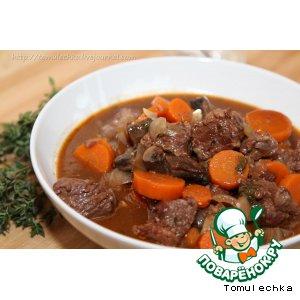 Рецепт Beef Bourguignon  или говядина в красном вине