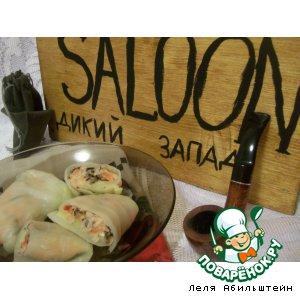 Рецепт Жгучие маринованные голубцы с диким рисом и овощами